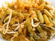 Бункис кетжаб - зелен фасул със соев сос, сусамово и фъстъчено масло